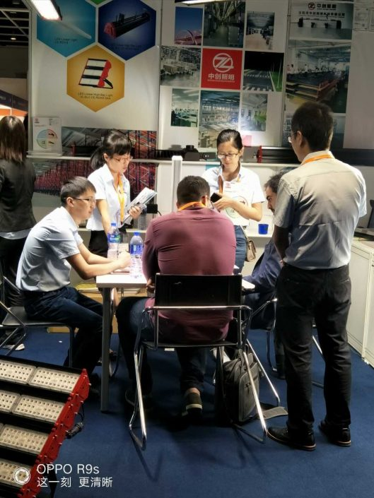 2017 HK International Lighting Fair Autumn